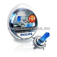 Галогеновые лампы philips diamondvision 5000k