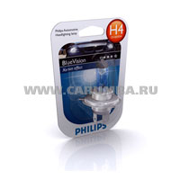 Галогеновая лампа philips bluevision